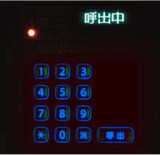 マンション・アパート向け(集合住宅用)インターホンシステム「パトモ」の自照式LED